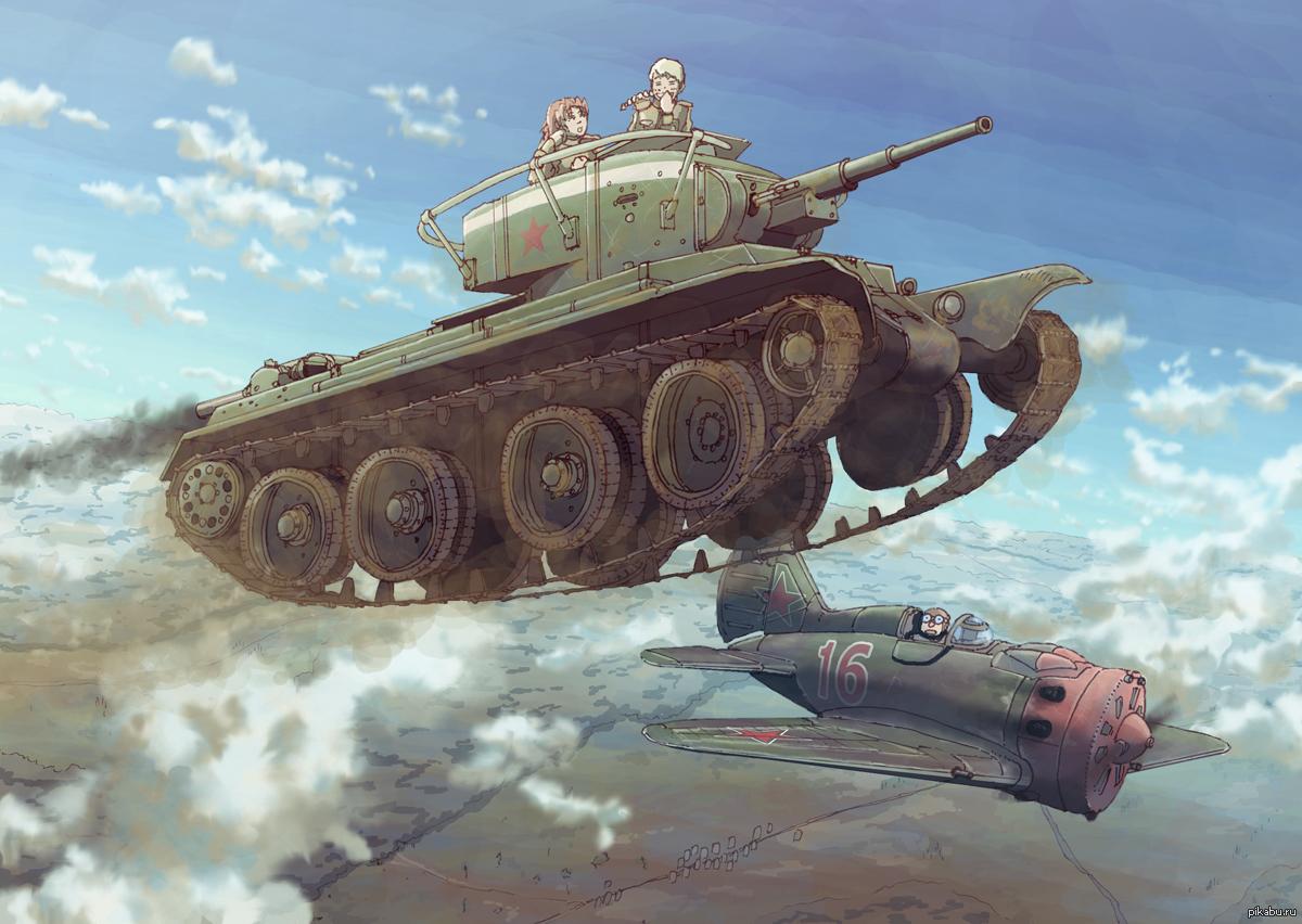 Таня днем, прикольные картинки на аву с танком
