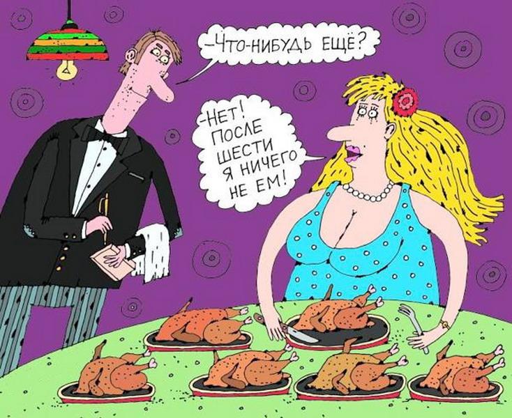 Смешные Картинки По Диете. Самые прикольные статусные аткрытки про диеты и похудение.