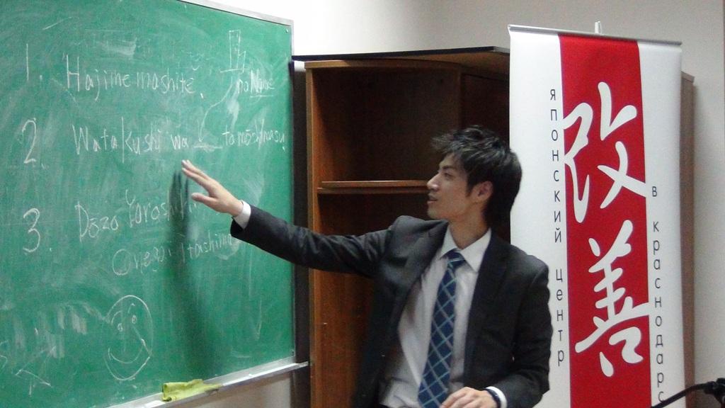 обеспечения курсы японского языка в японии того