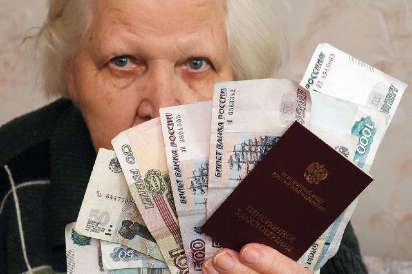 Отмена пенсий всерьез беспокоит россиян, и для панических настроений имеются все основания.
