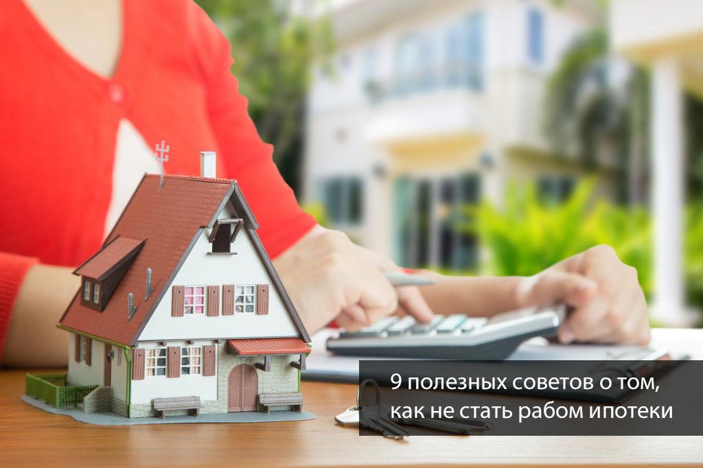 купить квартиру в ипотеку в домодедово без первоначального взноса мокрой травы