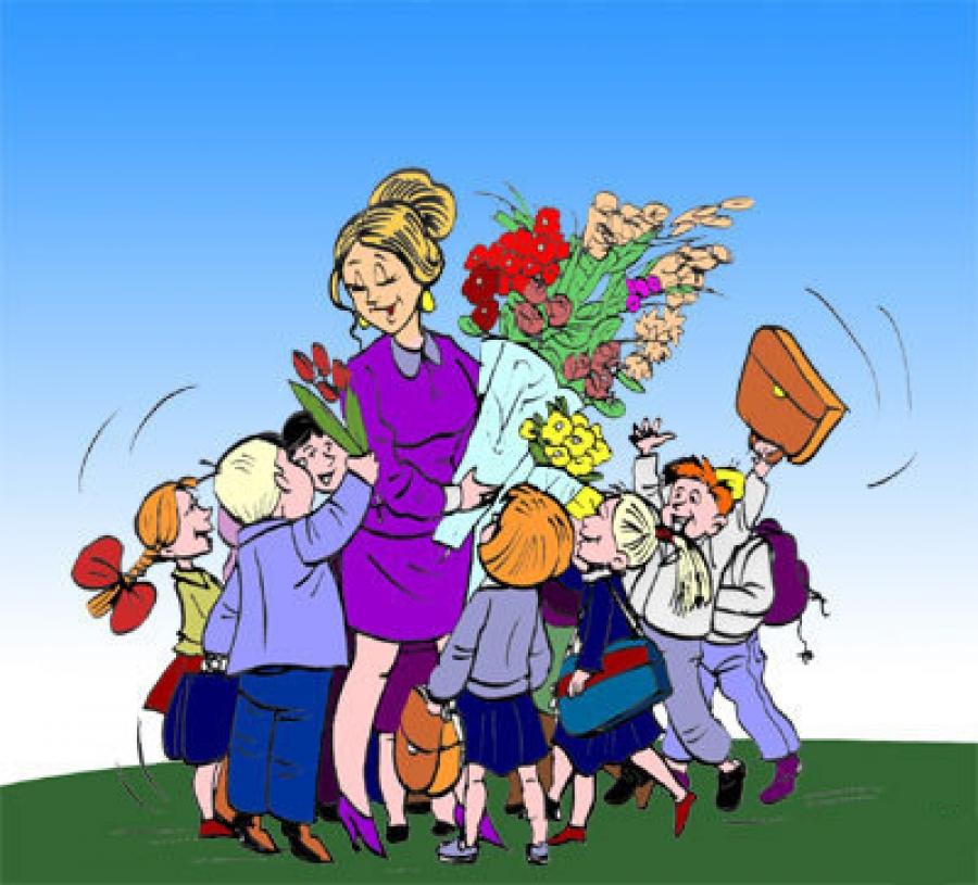 Поздравление с днем рождения учителю воскресной школы 13