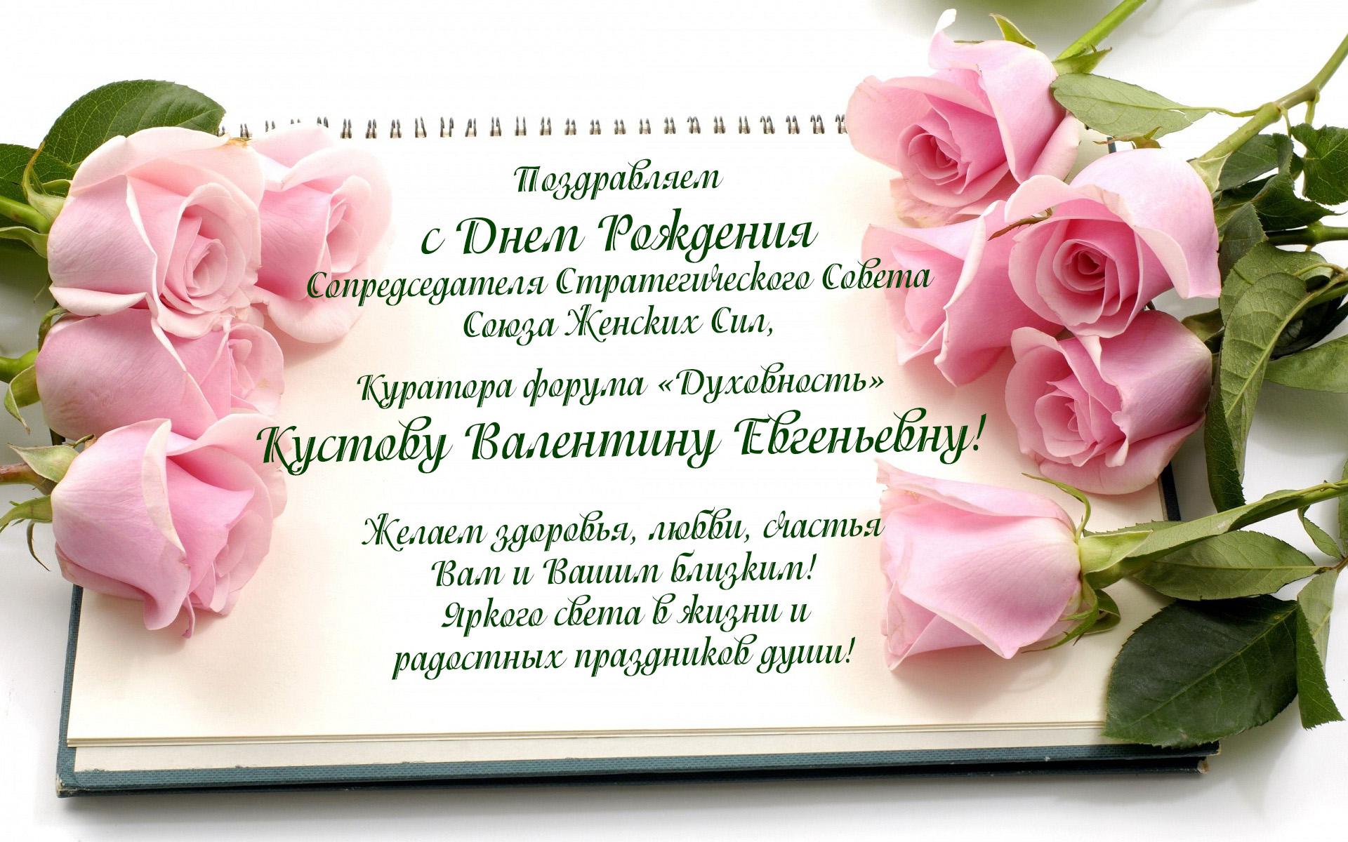 Поздравления с днем рождения однокласснице от одноклассницы
