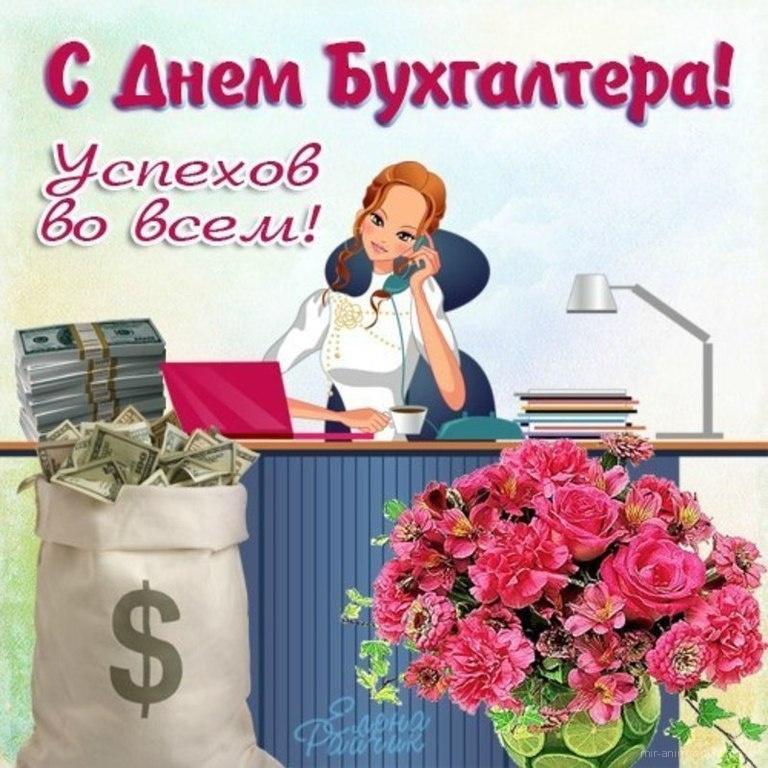 Поздравления ко дню бухгалтера по смс