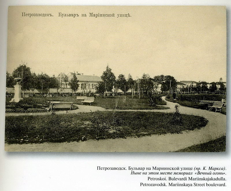 Петрозаводск на открытке, картинки прикольные
