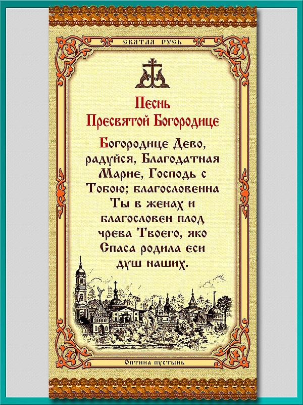 компании: ТСЖ чудеса 150 раз богородици компании Малахит Санкт-Петербурге